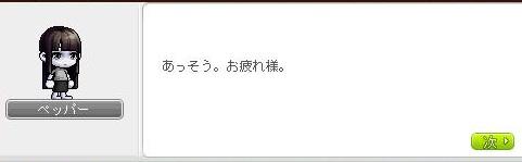 Maple131031_092935.jpg