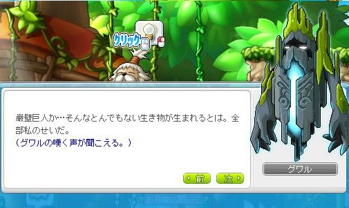 Maple131031_121416.jpg