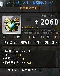 Maple131031_134447.jpg