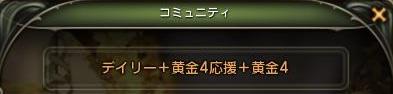 PT募集2