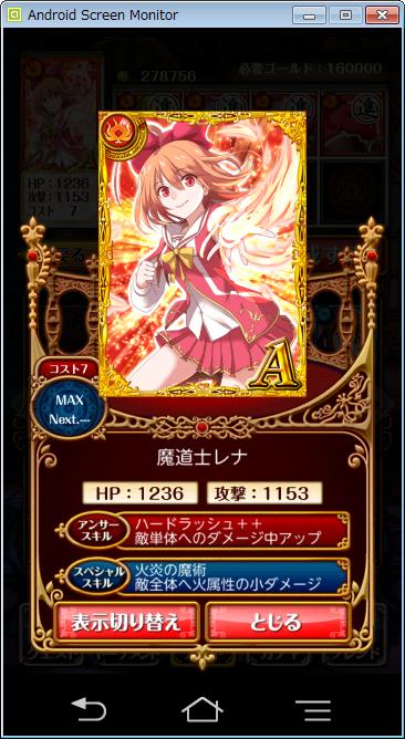 130516 レナさん