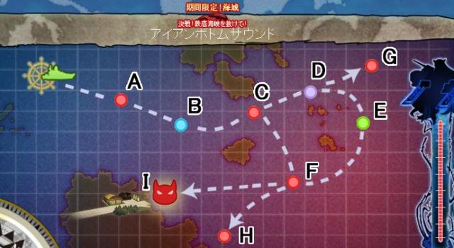 E4map.jpg