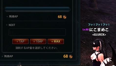 2014_11_18_0001.jpg