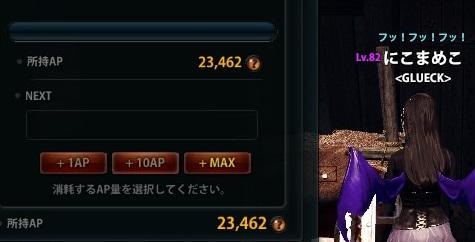 2014_11_25_0018.jpg