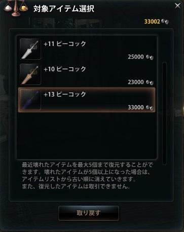 2014_11_29_0000.jpg