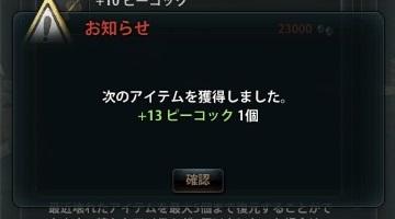 2014_11_29_0002.jpg