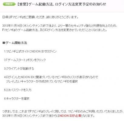 20131031mabi.jpg