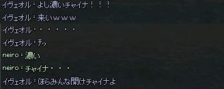 mabinogi_2013_10_28_005.jpg