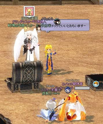 mabinogi_2013_11_01_014.jpg