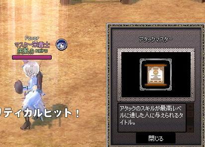 mabinogi_2013_11_02_004.jpg