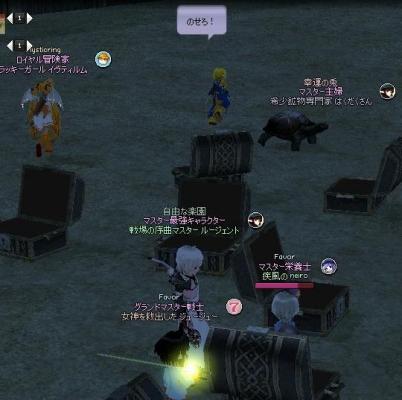 mabinogi_2013_11_02_009.jpg