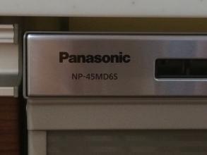 パナソニック食器洗い機 NP45MD65