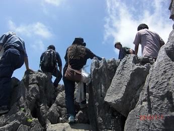 ジオ立須頂上(石灰岩)
