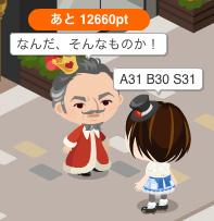 cafe_kotaichi.jpg