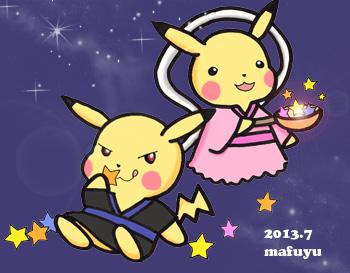 tanabata_pika.jpg