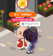 yamisato_cafe.jpg