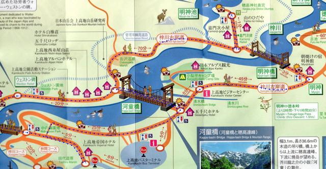 上高地散策マップ