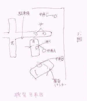 001_convert_20131116002555.jpg