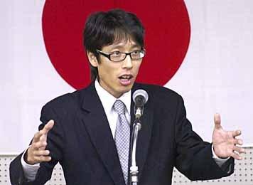 takeda-tsuneyasu.jpg