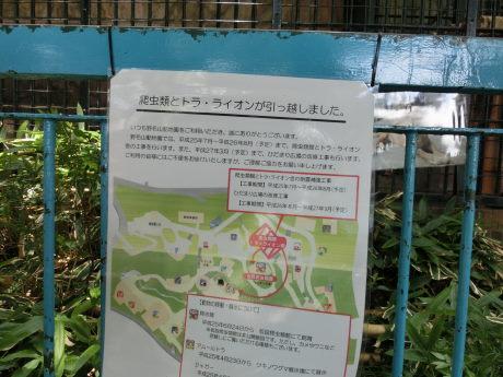 CIMG4429.jpg