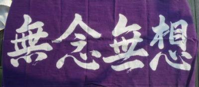 IMGP4641.jpg