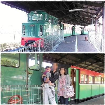 鉄道ぶんかむら(2)