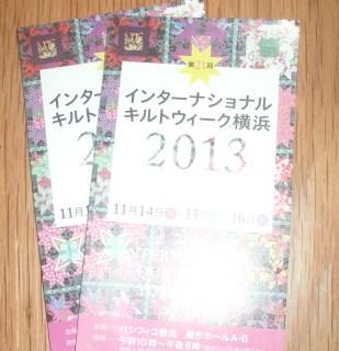 2013-11-13(2).jpg
