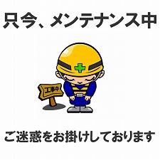 DSCF03