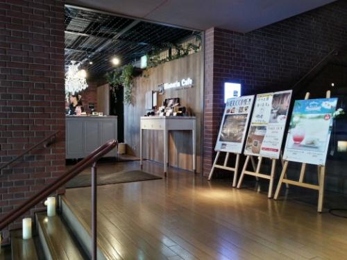 赤レンガ倉庫内レストラン