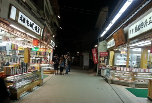 宮島商店街2