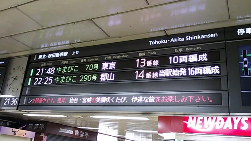 moblog_00a48d3a.jpg