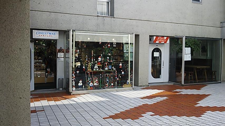 moblog_010332f7.jpg