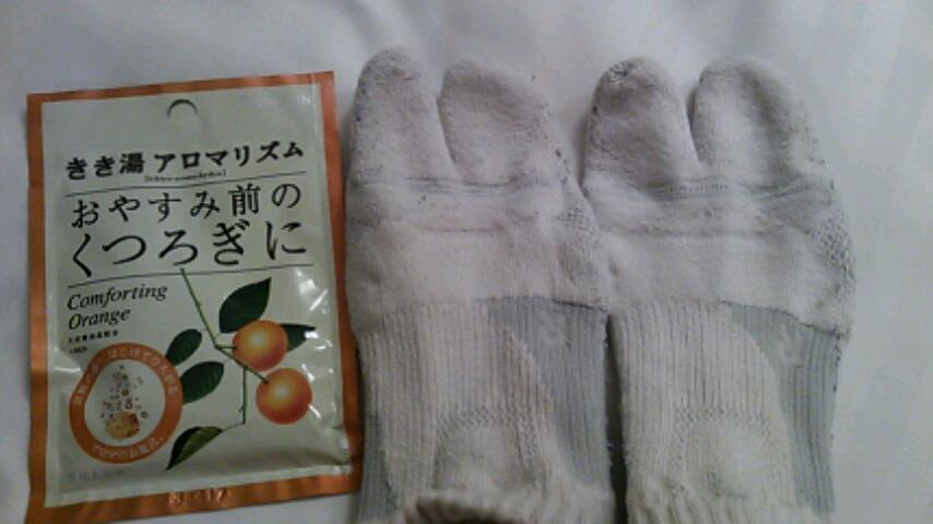 moblog_2284142d.jpg