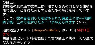 お知らせ 0527 4