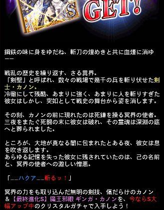お知らせ 0601 2