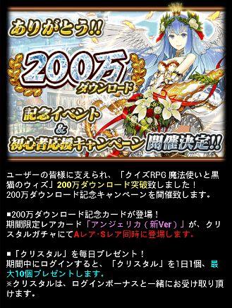 200万DL1