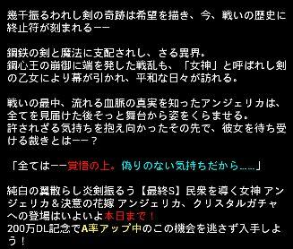 お知らせ 0619 5