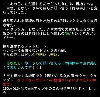 お知らせ 0708 2