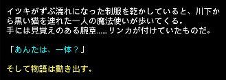 クロムマグナ キャラ紹介3