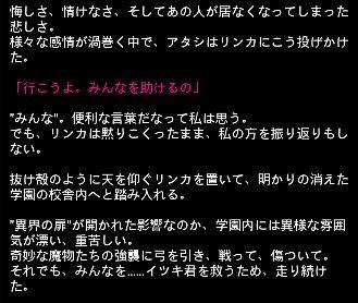 クロムマグナ キャラ紹介6
