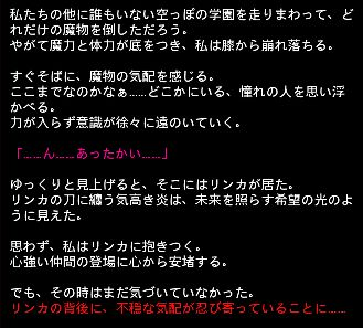 クロムマグナ キャラ紹介7