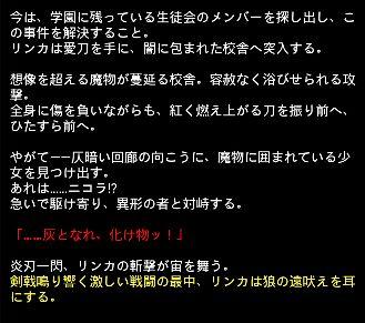 クロムマグナ キャラ紹介10