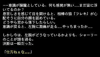クロムマグナ キャラ紹介13
