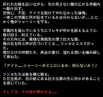 クロムマグナ キャラ紹介14