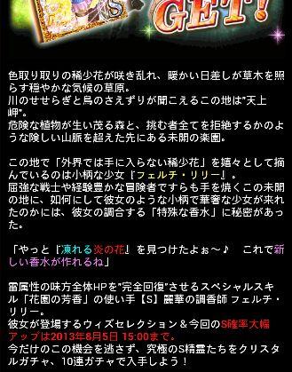 お知らせ 0801 2