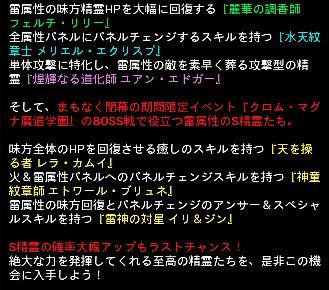 お知らせ 0804 2