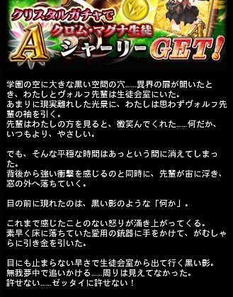 クロムマグナ キャラ紹介16