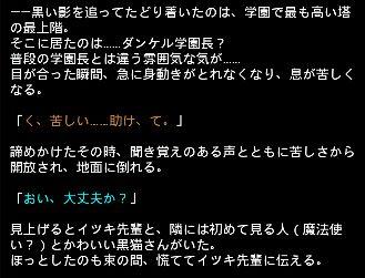 クロムマグナ キャラ紹介17