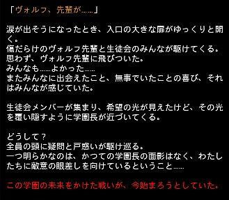 クロムマグナ キャラ紹介18