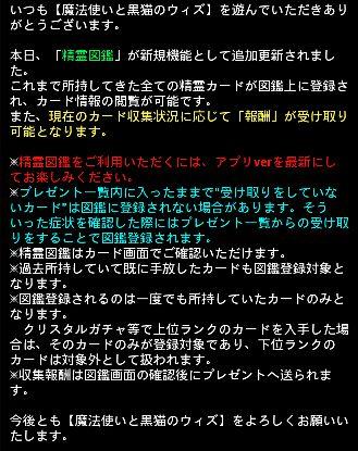 お知らせ 0807 5